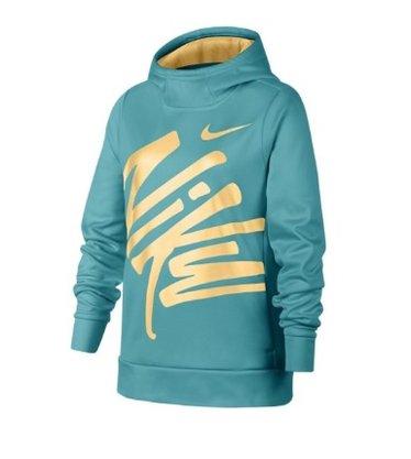 Blusão Nike Hoodie Therma GX infantil